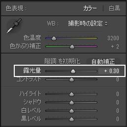 lightroom-slidebar
