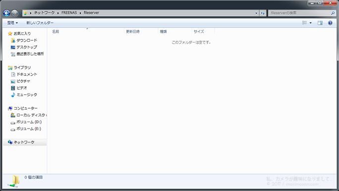 ファイルアクセス