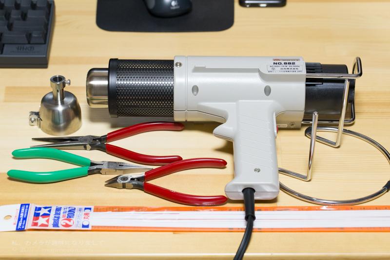 工具と材料