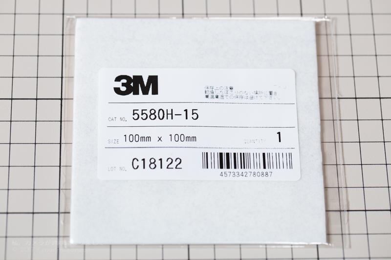 3Mサーマルパッド