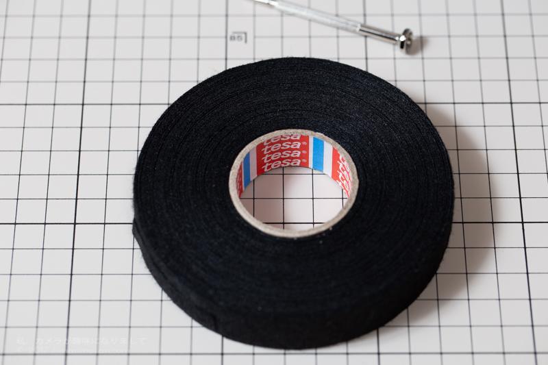 テサテープ