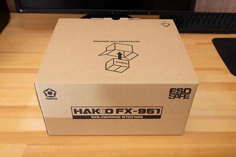 fx-951箱