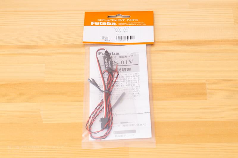 電圧センサー