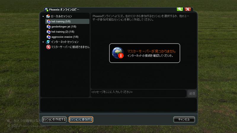phoenixrc-5.5_4