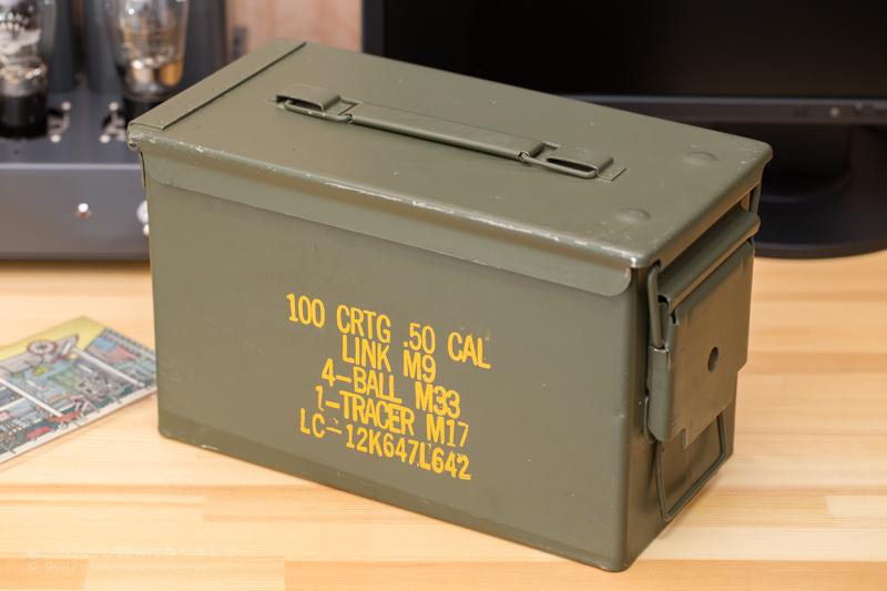 バッテリー保管庫